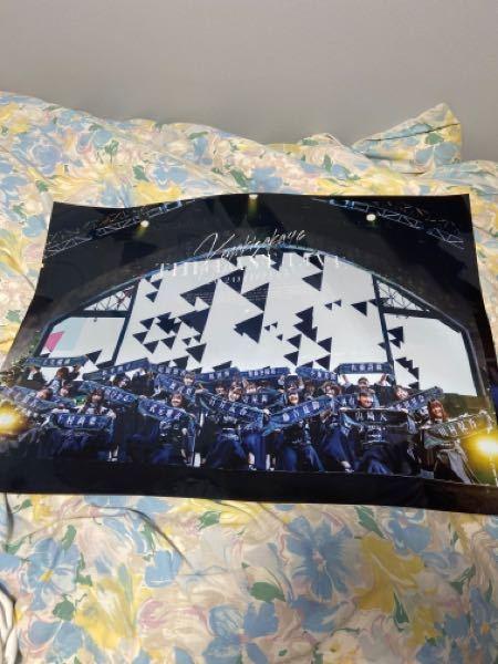 欅坂46(櫻坂46)が好きでDVDを買った時に特典でクリアポスターが届きました!普通に貼ろうとしたら上手く貼れず落ちてしまいました。 そこで両面テープで貼ろうと思ってるんですが オススメの両面テープとかあったら教えてください! この写真がクリアポスターです