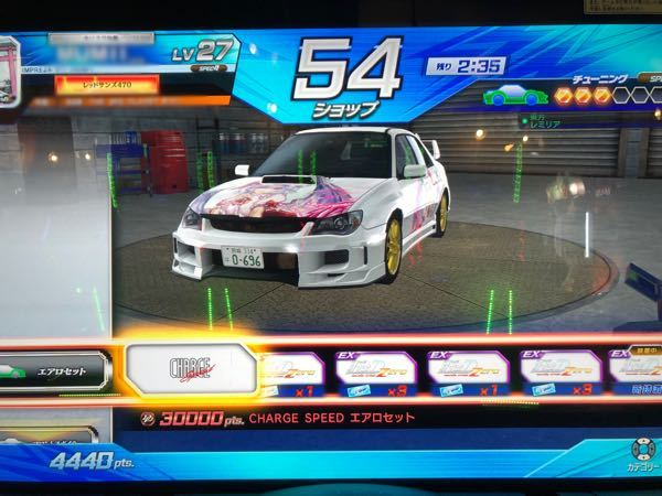 頭文字D The arcadeについて 前作(Zeor)でメインで使ってたIMPREZA WRX STI [GDBF]なんですが、引き継ぎした際に車種が減っており自分の車がないのですが、今作は車種が減った分リセットになる感じですか?