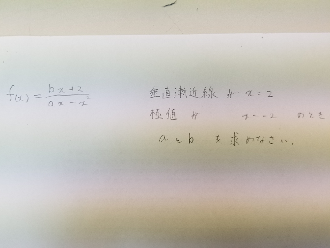 数学の関数問題です。 a と bの求め方教えて下さい!よかったら解説もよろしくおねがいします。