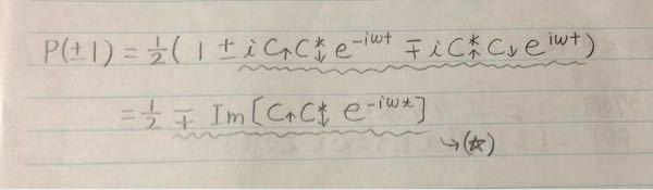 講義ノートで省略された部分をながめていたのですが、計算の辻褄が合わず困っています。どなたかお助けください。 C↑,C↓は複素関数であると思います。 掲載画像の波線部〜,〜(⭐︎)が等しくなるという途中計算をなるべく詳しく教えてほしいです。