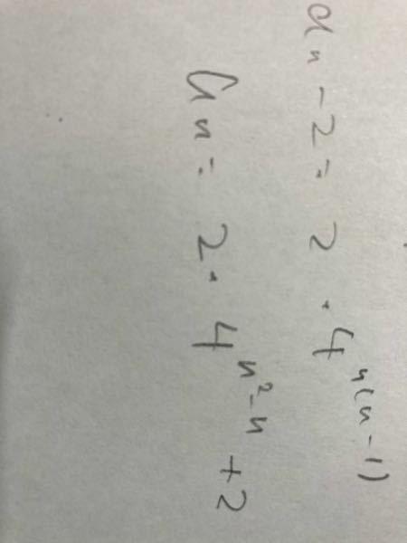 anの答えってこれでも合ってますか?a1=4なので一致するのですが… チャートではan=2(4^n+2)/4^n-1となってます。