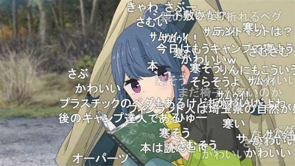 志摩リンちゃん可愛いですよね?すき