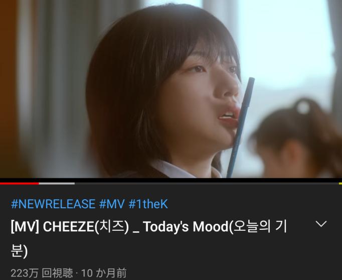 この曲のMVにでてくる女の子の名前ってなんですか?