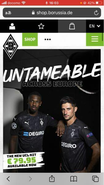 海外サイトの買い物について 海外サイトといっても、ちゃんとドイツのサッカークラブ(ブンデスリーガ)のボルシアMG(ボルシアメンヘェングラードバッハ)の公式サイトです。 この公式サイトで買い物したいのですが、クレカ払いできるぽいのですが、€ユーロEURは自動で日本円で換算されて、引き落としされるのでしょうか? 海外サイト通販で買い物したことなくてイマイチ分かりません。宜しくお願いします。 一応