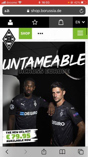 海外サイトの買い物について 海外サイトといっても、ちゃんとドイツのサッカークラブ(ブンデスリーガ)のボルシアMG(ボルシアメンヘェングラードバッハ)の公式サイトです。 この公式サイトで買い物したいのですが、クレカ払いできるぽいのですが、€ユーロEURは自動で日本円で換算されて、引き落としされるのでしょうか? 海外サイト通販で買い物したことなくてイマイチ分かりません。宜しくお願いします。 一応サイト見れるように画像も貼っておきます。 英語少し読めますが、どこに書いてあるかとか探すのきついので英語に精通してる方や詳しき方宜しくお願いします!