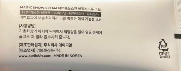 この韓国語を日本語に訳して頂きたいです。よろしくお願いします。