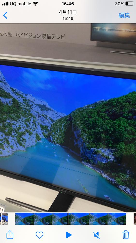 ニトリのテレビデモで、出ていたヨーロッパの地域です。何という川でしょうか?教えてください。