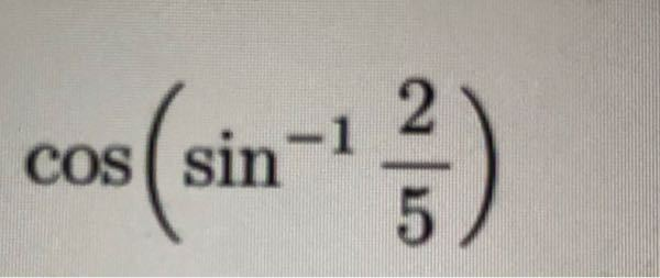 この問題の解き方がわかりません 教えてください!