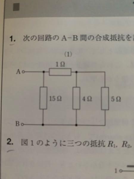 この解き方を教えて欲しいです