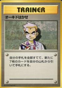 遊戯王でこのカードを使ったら「手札を捨てる」効果なので 暗黒界の効果は発動しますか? だとしたら強くないですか?