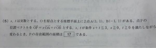 ベクトル 数B です。。 すごく苦手でどう解いていったらいいか分かりません。解説お願いします(>_<)