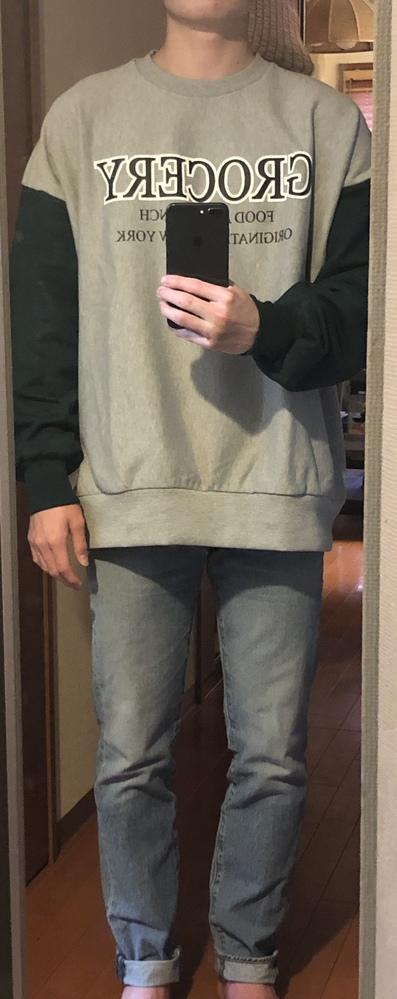 スウェットを購入したのですがサイズ感はおかしいですか? 少し大きすぎるような気がするのですが。ちなみに男です。皆様のご意見をお聞かせ下さい。