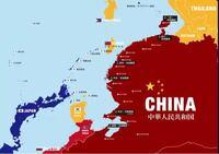 尖閣諸島とか領土問題で中国とか韓国と日本は揉めてますが、こういう地図見ると沖縄も中国の領土でよくね? 日本は人口どんどん減ってるし 土地は人が住まなくなると荒れる。韓国 中国に管理してもらった方が日本も楽じゃね?