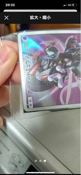 買った方からカードが折れていると言われたのですが、どこが折れているのでしょう? この写真は破損確認用のため、買った方にメルカリで出品してもらったものです。