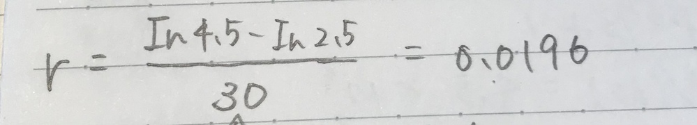 この計算の途中式を教えてください。お願いします。