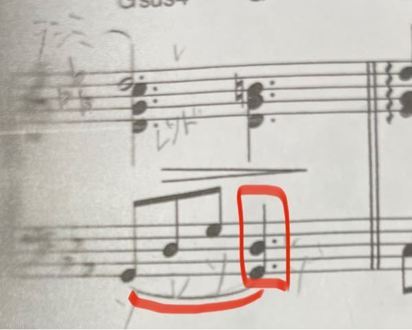 赤く示したところはソは押しっぱなしにしてシを押すのでしょうか?