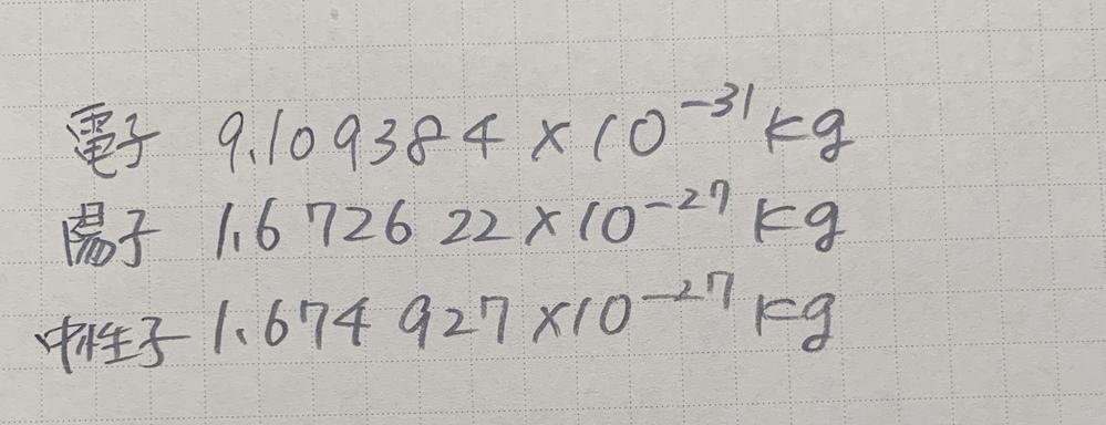 この値を使って炭素原子1個の質量を計算する方法を教えてください。お願いします。
