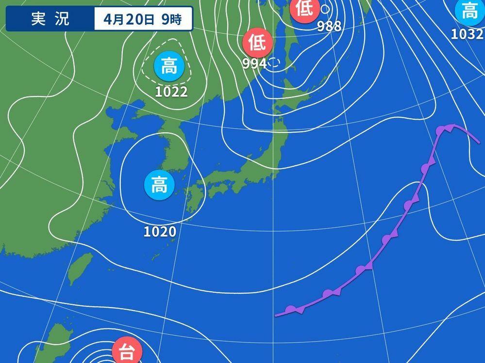 こちらは新潟ですが、未だに風が強いのは先週の土曜日過ぎに来た爆弾低気圧の影響ですか?それにしてもしつこい…いい加減にうんざりです。