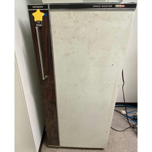 随分と古い冷蔵庫ですが、これは何年前のものなのでしょうか?