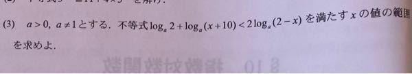高校数学です。 下の写真の問題の解き方を教えてください!