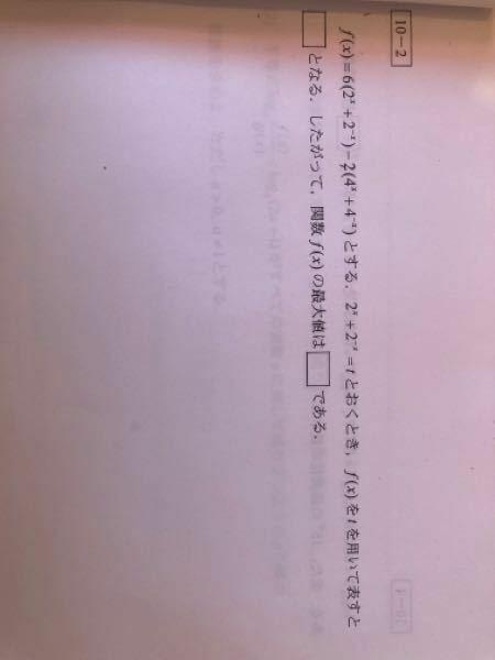 下の問題の解き方を教えてください!