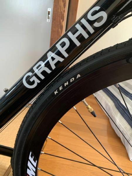 ロードバイクをPayPayモールで買ったのですがタイヤとフレームの距離がとても近いように感じます。 大丈夫でしょうか? 自転車のことは詳しくなく、調べてもこのようなことは出てこなかったので詳しい方ご指摘お願いします。