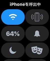 Apple Watchについて、 どうでもいい質問なんですが…  会議などで、iPhoneはマナーモードにしたけも、Apple Watchはマナーモードにしてないから、しなきゃ!と思っても、バイブっぽいマークだから、iPhoneを鳴らすボタンを押してめちゃくちゃ焦ることないですか?