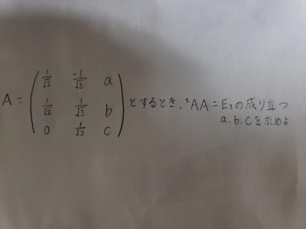 コイン100枚 線形代数Iについて質問です。 この問題の解き方が分からないので教えてほしいです。
