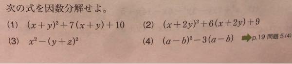 この問題の答えを教えてください