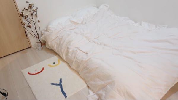 ふくれなちゃんのこのベッド横にあるラグってどこのかわかる方いらっしゃいますか?