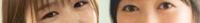 坂道パーツクイズ其の321 画像の現役、または元坂道メンバーは  左右それぞれ、誰と誰でしょう?