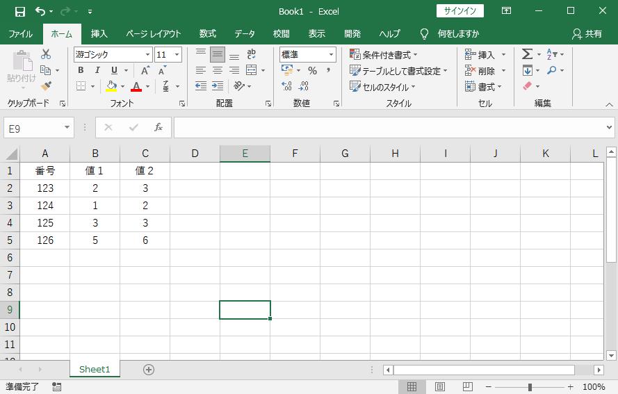 【エクセル/VBA】エクセル、VBA初心者です。 以下のようなマクロを組みたいのですが、コードの組み方がわかりません。ご教授お願いします。 何かマクロボタンを押すと番号入力画面が出てきて、その番号を入力するとその番号の値の折れ線グラフが表示される(別シートでも同シートでも可) よろしくお願い致します。