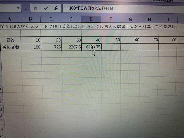 Excel初心者です オートフィルで写真のような計算式が右に行くにつれ(2.5,5)(2.5,6)と増えていくようにしたいのですが、4つを選択してオートフィル?をしても100、725……100、725……と同じ数字が繰り返しでコピーされるだけで上手く行きません どうすればいいですか?