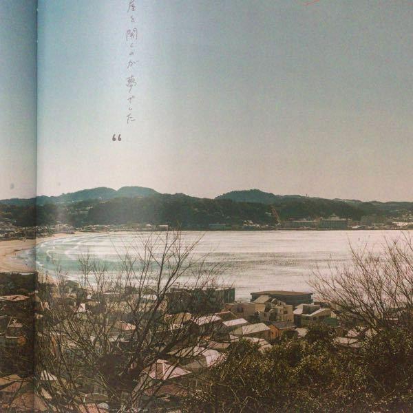 写真の場所。 鎌倉周辺の海を撮影した写真なのですが、 どの場所から撮影されたものか、 お分かりになるかた、宜しくお願い致します。 鎌倉 湘南 江の島