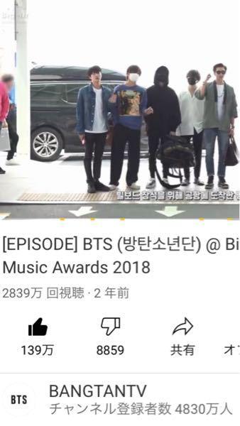 こちらのBTSの動画で最初に流れる曲名を教えてください! BTS ARMY バンタン
