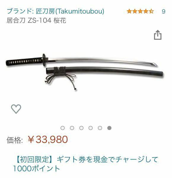 こういう商品に刃は付いてないですよね?
