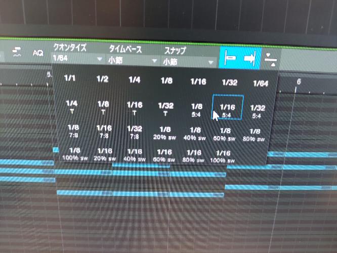studio oneについて質問です。この音符の長さの下に書かれている。Tや5:4や20%swなどはどういう意味ですか?