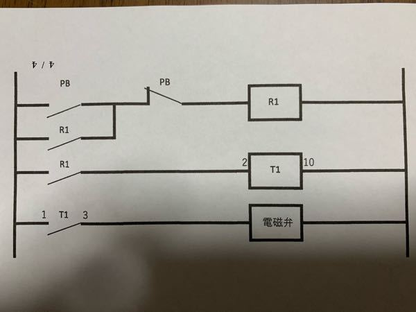 オムロンh3cr-fを用いたフリッカ回路図 h3cr-fを使用し押しボタンスイッチ押してから 10分後に3秒間電磁弁を作動させる動作を続けたいのですが回路図・配線がわからない為ご教授願います。 回路図は作成してみましたが合っていますでしょうか。またタイマーの各番号も公式HP見ましたがいまいちわかりませんでしたが記載はしました。ご確認よろしくお願いします。