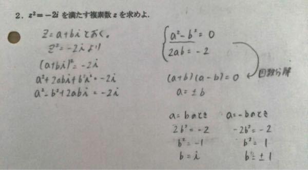 この写真の数学の問題について質問です。途中まで解いたのですが、この先どうすればいいか分からなくて解けないで困ってます。ここから先の考え方と答えを教えて欲しいです。(計算過程もお願いします。)また、私の 考えた解答が間違っていましたら、訂正して欲しいです。