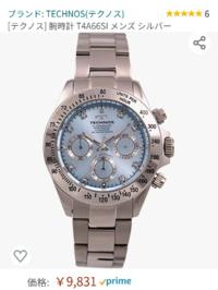 こちらのステンレスベルトの腕時計ですが、時計屋さんでラバーベルトに交換することは可能でしょうか。