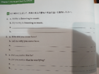 英語の問題です! お願いします!
