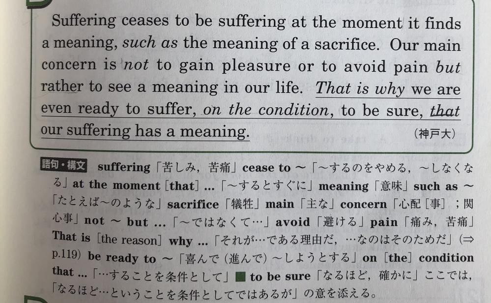 この英文難しくてわかりません この文のポイントやできればSVOなどの文型もとって欲しいです ♂️至急ではないのでどなたかよろしくお願いします。 ♂️