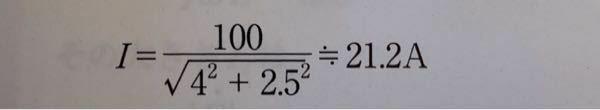 この計算の簡単な解き方などありますでしょうか? 初歩的な質問かもしれませんがよろしくお願いします。