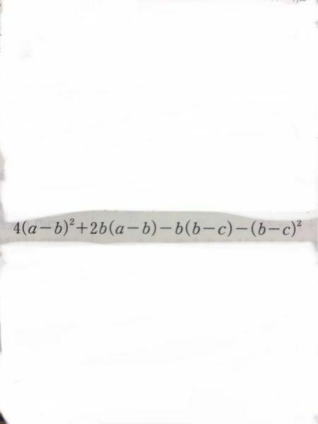 高校数学の解き方がわかりません。 どなたか詳しい方、解き方や公式を教えてください!