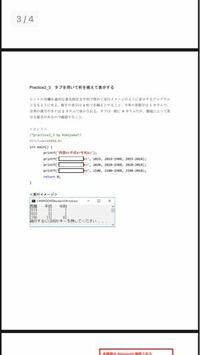 C言語プログラミングです 誰かこのプログラミング書いてください! お願いします!