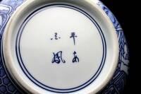 【ハルコ】です。 左上の漢字は、 ・「王」 と読むのですか? ↓↓↓↓↓ ㅤ ㅤ