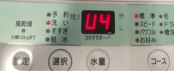 洗濯機から水が抜けません。 洗濯機のオキシ漬けなるものをインスタで見てから私もしてみようと思って、投稿の通りに行いました。 投稿の手順は以下の通りです。 ①洗濯槽に45度くらいのお湯を張る。(シャワーなどで)※何もしていない状態だとお湯が抜けるので「洗いコース」からの「一時停止」の状態でお湯を張る。 ②オキシクリーンを入れる。 ※日本のオキシクリーンは4Lに1杯。45L洗濯槽に入るタイプな...
