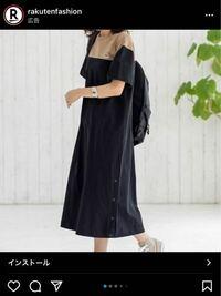 インスタでこの服が流れてきて、欲しいんですけどどこのなんて服か分かりません。わかる方いたら教えてください!