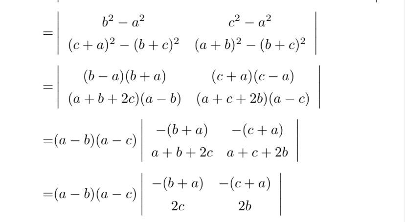 行列式の問題です。 3行目から4行目の式変形の仕方を教えてください。 2cと2dになる理由がわかりません。