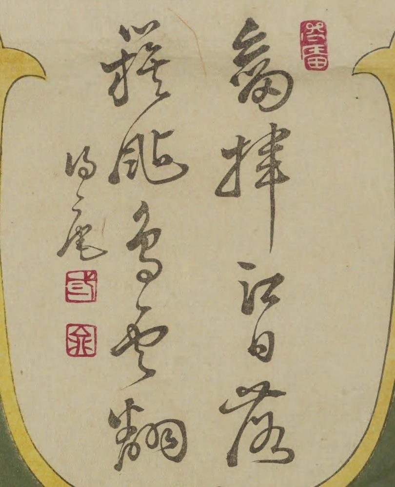 この漢詩の意味を教えて下さい。